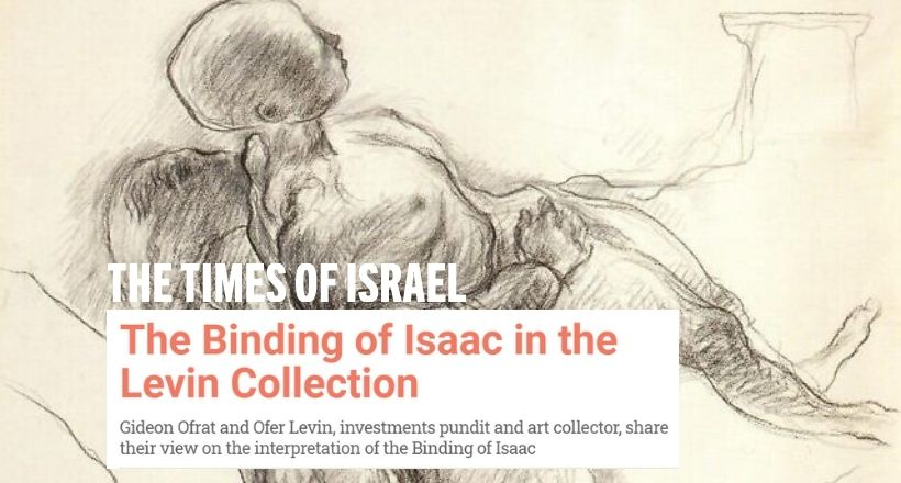 Ofer Levin - The Times of Israel