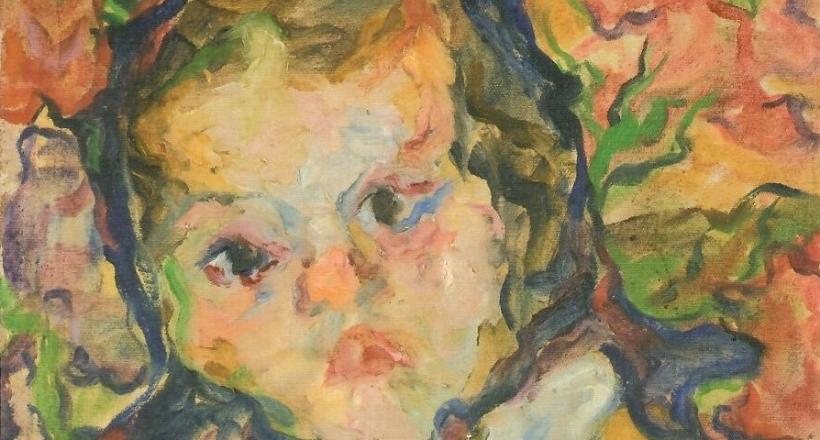 חנה לוי - עופר לוין