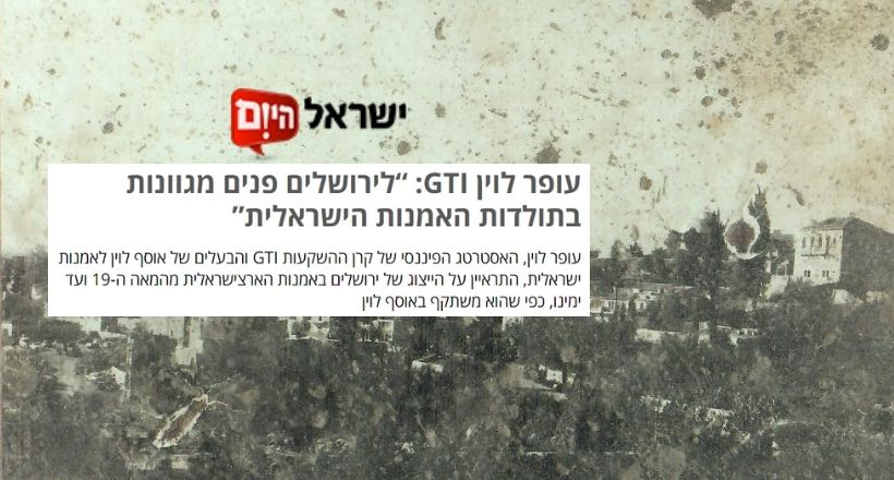 Ofer Levin - Israel Hayom