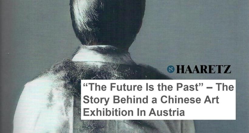 Ofer Levin Austria - Exhibition